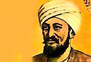 Abu Bakar Muhammad ibn Abdul Malik ibn Muhammad ibn Thufail al-Andalusi al-Oaisi