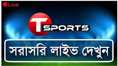 T Sports Live 2021