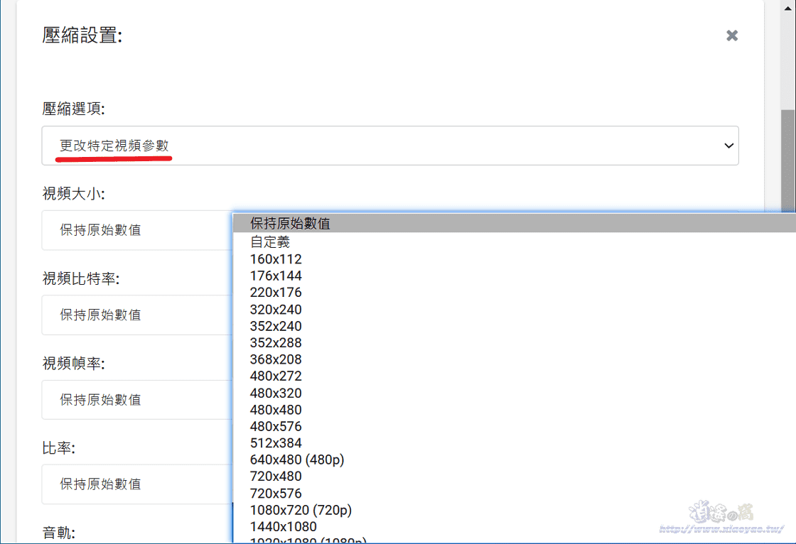Compresss.com 線上批量壓縮檔案
