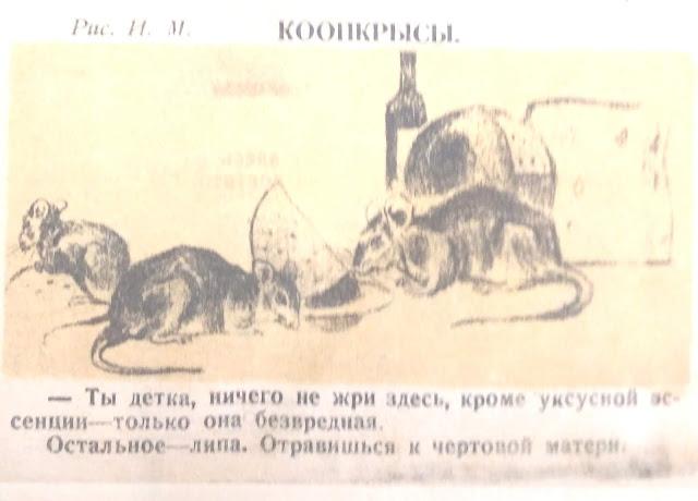 """Крокодил"", 1925, №13"