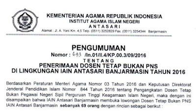 Lowongan Kerja Dosen IAIN Antasari Besar-Besaran September 2016