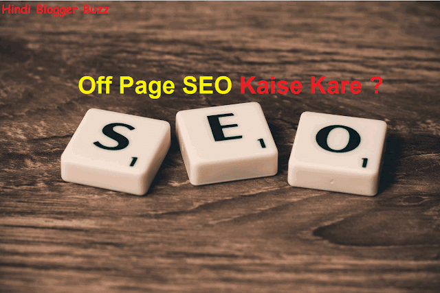 Off Page SEO Kaise Kare ?