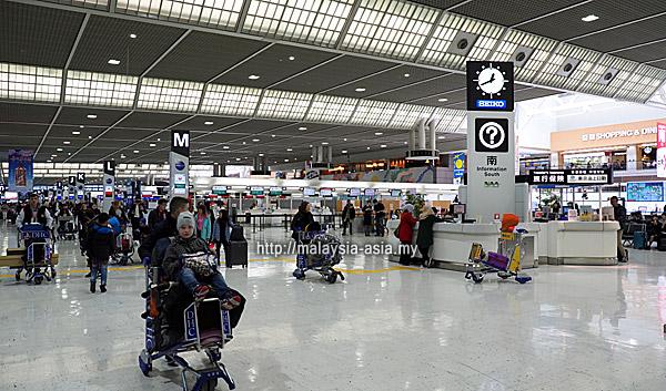 Terminal Two Narita Airport