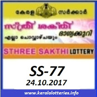 STHREE SAKTHI (SS-77) on October 24, 2017