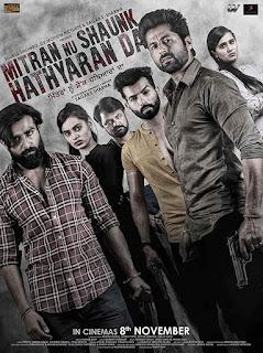 Mitran Nu Shaunk Hathyaran Da (2019) 720p HDRip Punjabi 900MB