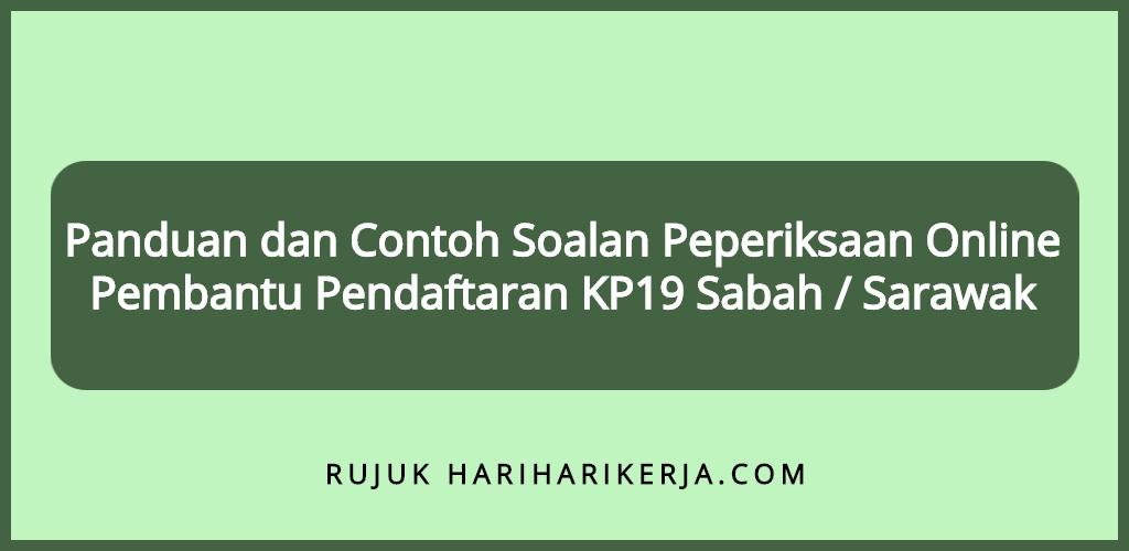 https://www.hariharikerja.com/p/panduan-peperiksaan-kp19.html