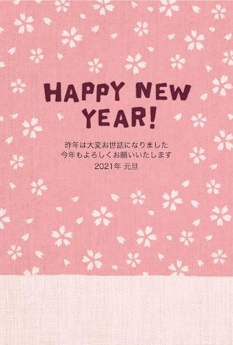 桜の柄の手ぬぐいデザイン年賀状