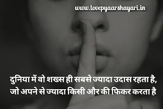 Dard shayari in hindi images