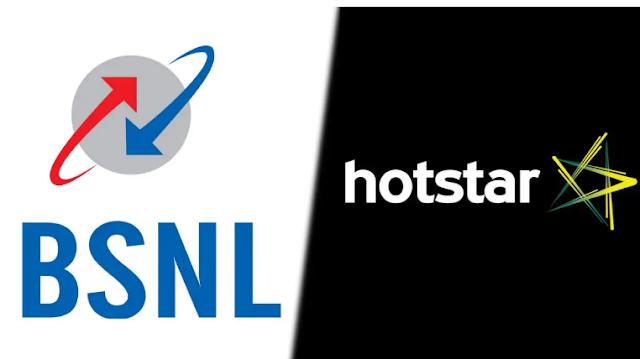 New Plan of BSNL, Get HotStars Premium Subscription, Free Enjoy World Cup Fun