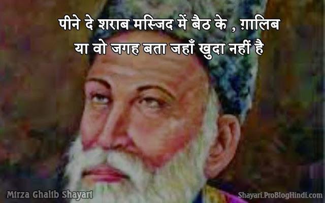 mirza ghalib shayari on bewafai