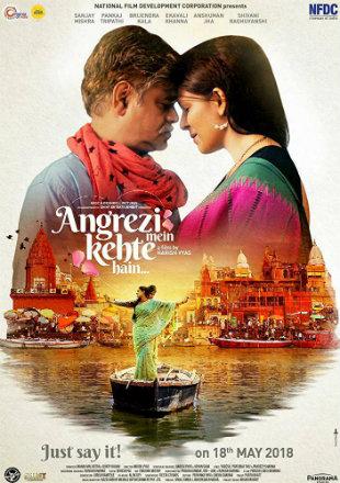 Angrezi Mein Kehte Hain 2018 PDVDRip Full Hindi Movie Download