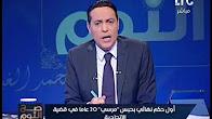 محمد الغيطى فى صح النوم حلقة 22-10-2016