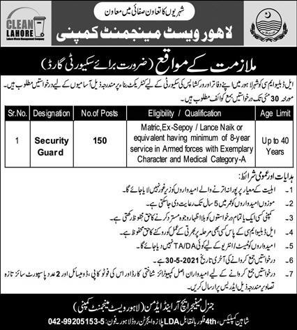 Security Guard Jobs 2021 in LWMC - Security Guard Jobs 2021 in Lahore Waste Management Company