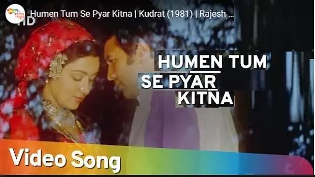 हमें तुमसे प्यार कितना लिरिक्स hume tumse pyar kitna lyrics in hindi-Kishore Kumare