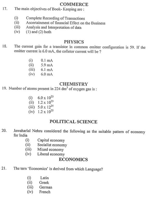 Image : HTET Sample Question Paper for Level-3 PGT Commerce Physics Chemistry Pol. Science Economics 2017 @ TeachMatters