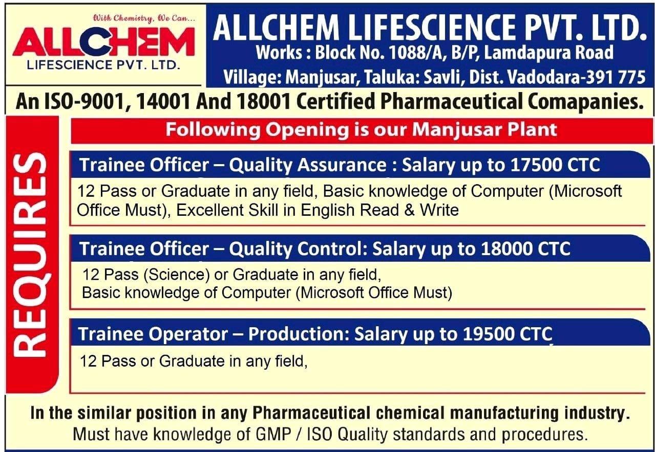 Allchem Lifescience Pvt. Ltd Recruitment 2021 For 12 Pass, ITI or Any Graduate at Manjusar, Gujarat Plant