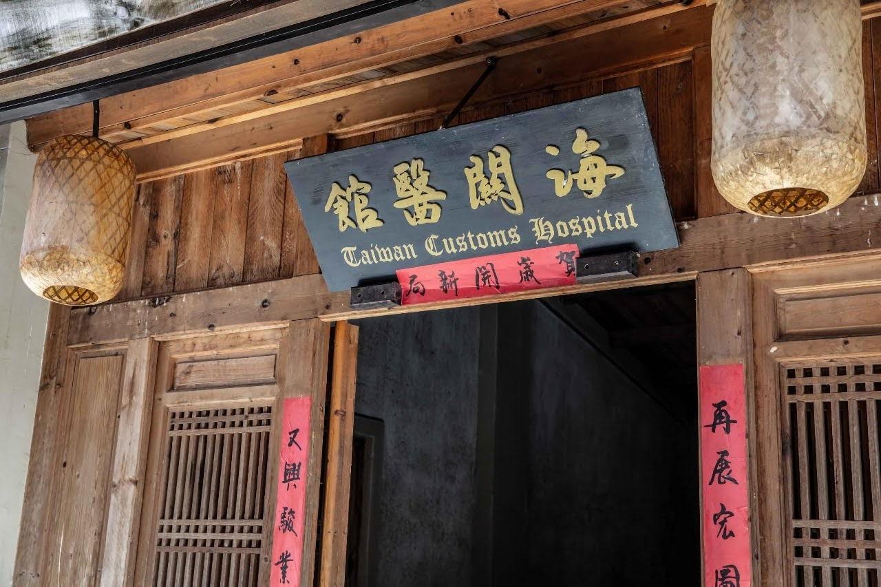 公視史詩旗艦劇《斯卡羅》熱映|台南鹽水岸內糖廠影視基地將推小旅行