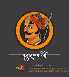 Best 100+Rajput attitude status in hind