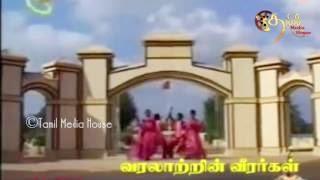 Vizhi Madal Moodi Thuyilkinra   Maaveerar Songs