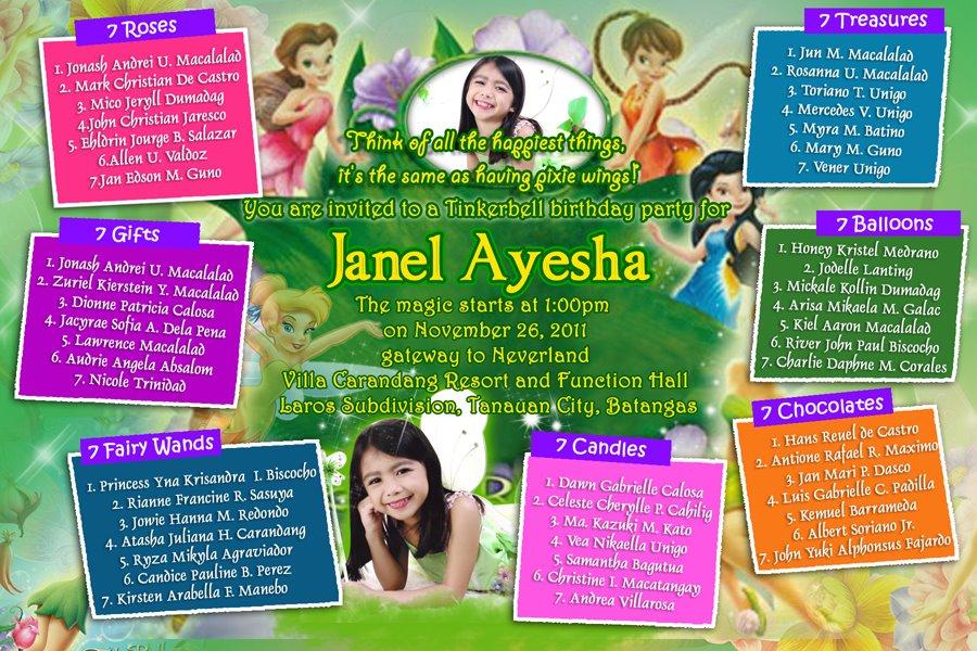 sample invitation 7th birthday girl