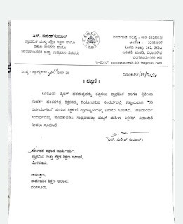 Notes by honourable education minister of Karnataka about taking the teachers to duty for COVID primary connection team