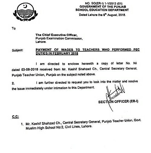 PAYMENT OF WAGES TO TEACHERS WHO PERFORMED PEC DUTIES