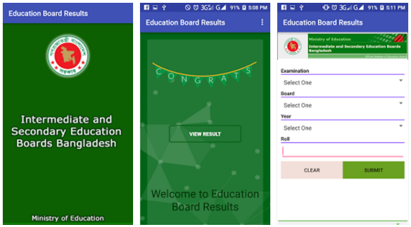 SSC Result 2018 By Android Apps