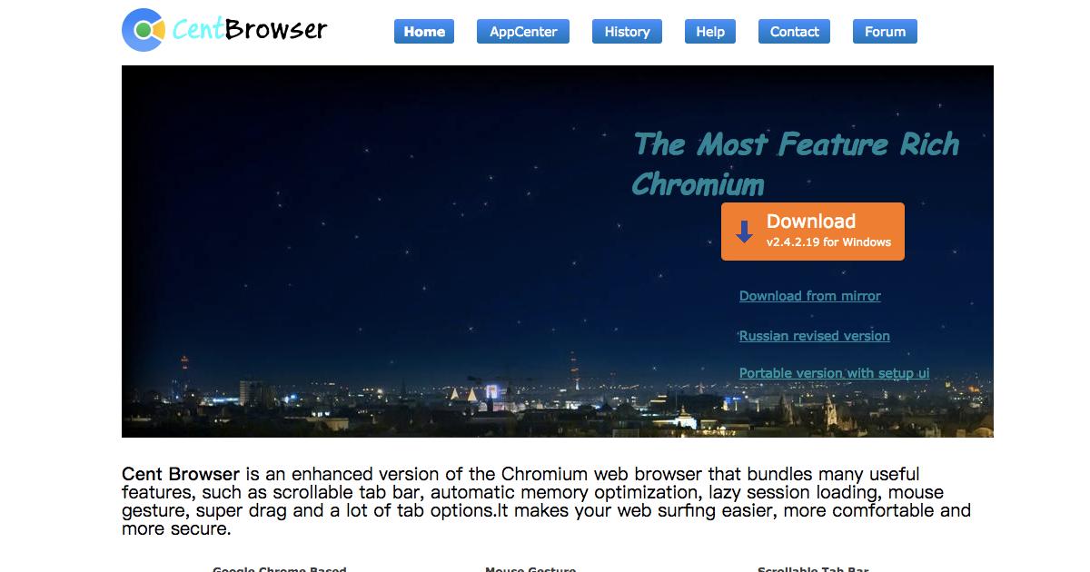 Cent Browser 取代 Google Chrome: 效能、介面、功能最佳化