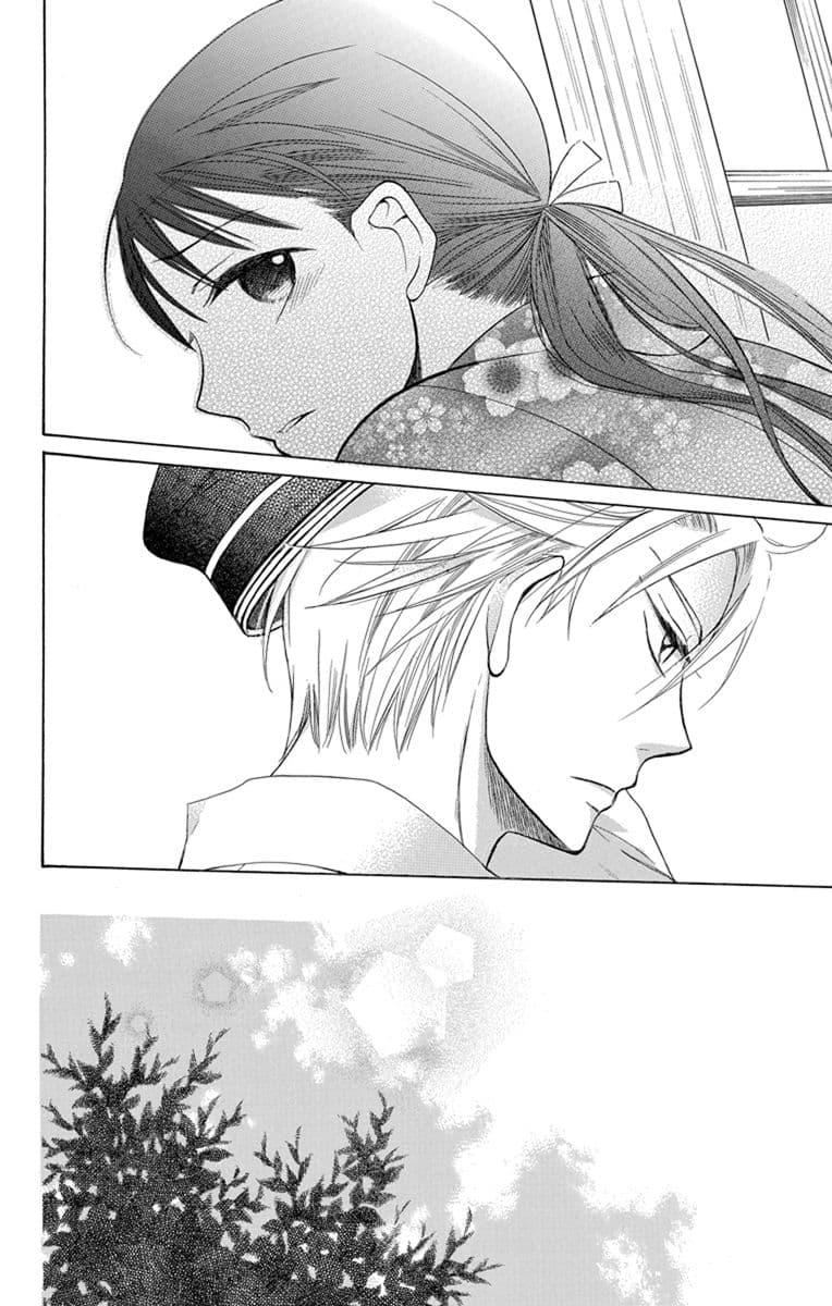Tendou-ke Monogatari - หน้า 25