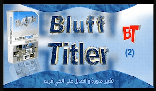 BluffTitler Ultimate 20119