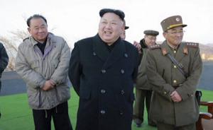 Four North Korea Journalists bags Life Imprisonment