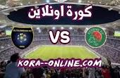 تفاصيل مباراة الإتفاق والتعاون اليوم بتاريخ 27-02-2021 في الدوري السعودي