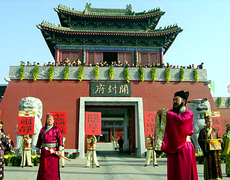 Kaifeng gate