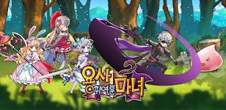 용사 귀여운 마녀 RPG_fitmods.com