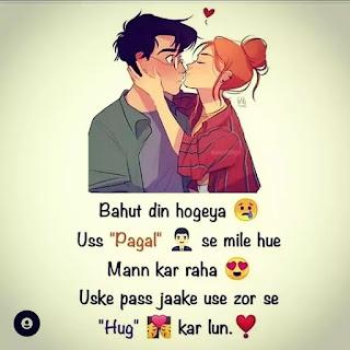 Hindi love shayari 2021 for whatsapp status 2022, 2023 - Theshayariquotes