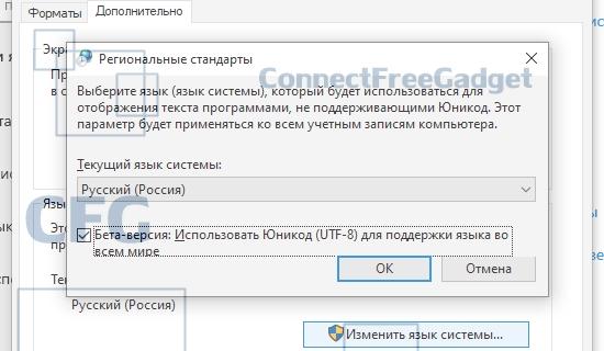 PhotoScape - File does not exist or is unreadable - Файл не существует или нечитаем