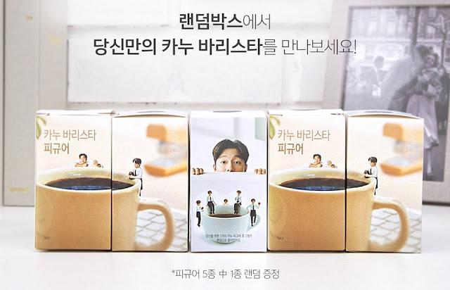 真的推出了-孔劉的KANU咖啡杯五款緣子 週末就飛去韓國吧