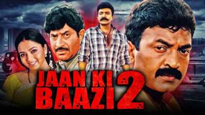 Jaan Ki Baazi 2 - Ravanna (2020) 480p Hindi Dubbed Full Movies