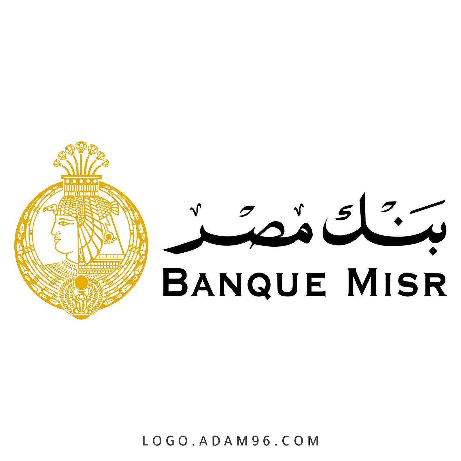 تحميل شعار بنك مصر بدقة عالية BANQUE MISR PNG
