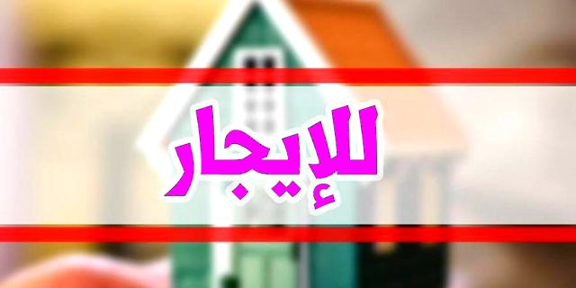 شقق للإيجار في دبي باثمنة رخيصة