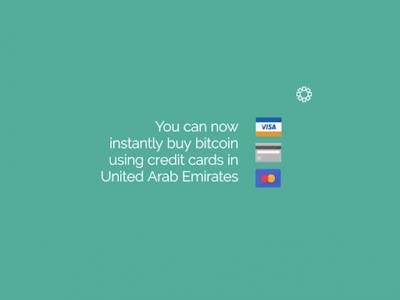 BitOasis توفر للإمارات العربية المتحدة إمكانية شراء بالتكوين عن طريق البطاقة البنكية