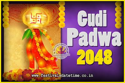 2048 Gudi Padwa Pooja Date & Time, 2048 Gudi Padwa Calendar