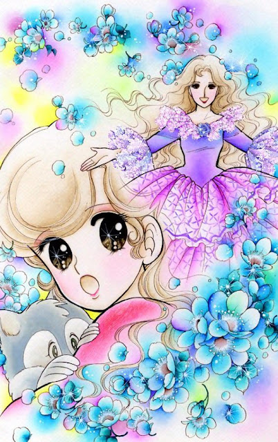 Magical Mami de Yumiko Igarashi