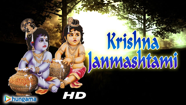 Janmastmi Wishes SMS