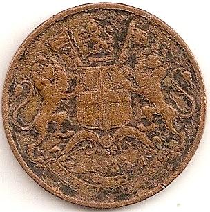 Coins And More 1 East India Company Quarter Anna Copper