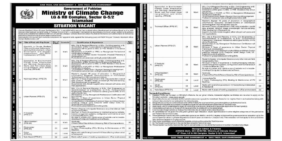 Ministry of Climate Change Government of Pakistan Jobs 2021