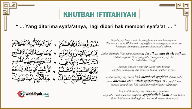 Khutbah Iftitah Untuk Acara Isra Miraj Nabi Muhammad SAW