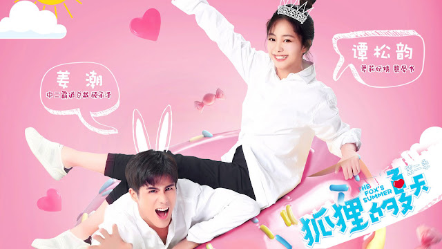 Download Drama Cina The Fox's Summer Season 2 Batch Subtitle Indonesia