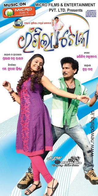 Rangila toka Wallpaper3