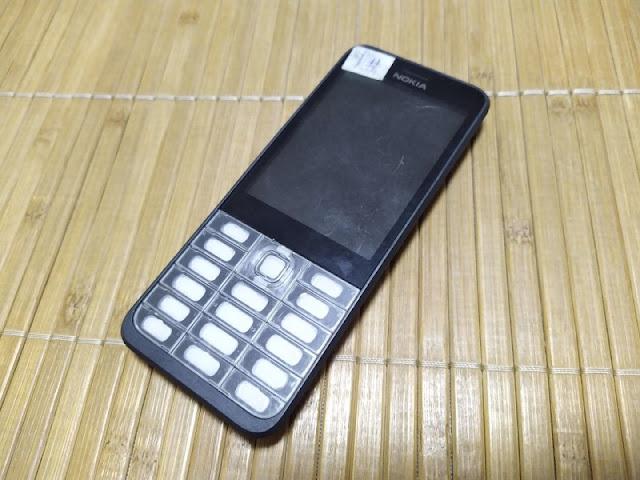 Nokia 235 Cancelled Prototype